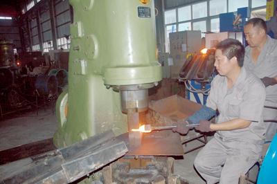 forging factory