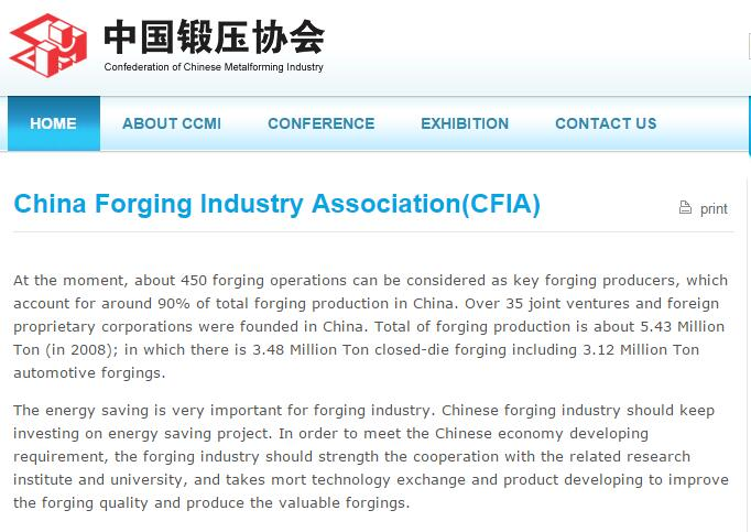 China Forging Industry Association